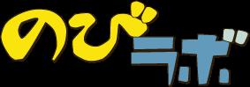 福岡 足つぼ 外反母趾 足裏 浮き指 足反射区 | 浮き指から子供を救う福岡市「のびラボ」