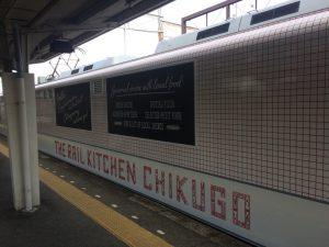 キッチンレールカー②